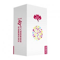 Mini撸撸杯 男性抽插自慰器MQJ4051