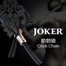 日本JOKER男用情趣锁 阴茎锁精环助勃环情趣套环成人用品QQ3754
