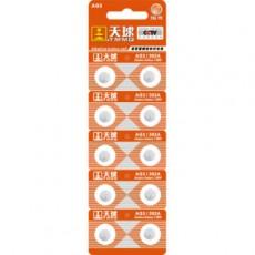 纽扣电池AG3/LR41 10粒装AG13/LR44 SP237