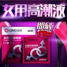 OIX 快感凝露 2ml袋装女用快感增强高潮液成人情趣用品QQ3947