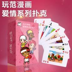玩范 爱情系列情趣扑克牌 QQ3089
