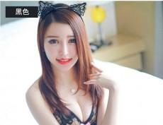 情趣内衣配件 性感可爱蕾丝猫耳朵发箍SP287