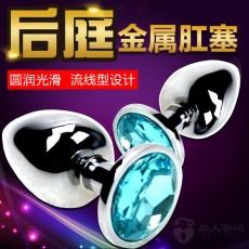 SM钻石金属肛塞另类玩具QQ3080 小号 中号 大号