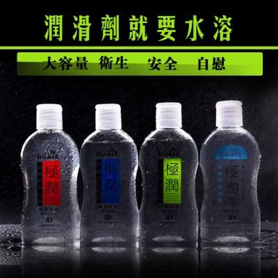 独爱极润人体润滑液220ml大容量水溶性润滑油QQ3929