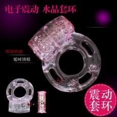 男士情趣震动环 振动锁精环情趣用品QQ3709