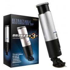 男士飞机杯雷霆X9三代飞机杯免提充电x-9自慰器MQJ4060银