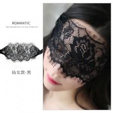 性感情趣内衣套装诱惑蕾丝镂空眼罩合集SP216-2107