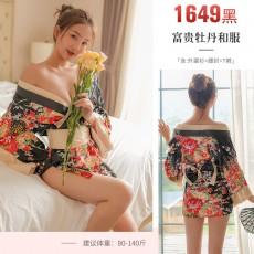 【天猫】曼烟女式性感制服诱惑日系和服合集9688