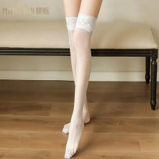 【天猫】曼烟情趣内衣女式性感蕾丝花边网眼长筒袜渔网袜情趣丝袜7125