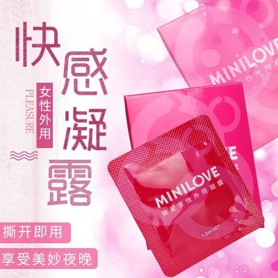微爱女性外用凝乳露情趣用品 润滑剂1.5ml 夫妻用品3835