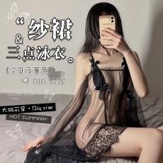 【天猫】曼烟性感透视网纱蕾丝吊带系带开衩睡裙9831
