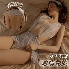 【天猫】网红风曼烟性感蕾丝水手服大领背带女仆学生短裙9515