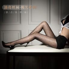 【天猫】曼烟情趣丝袜性感透视极光油亮高腰修身波点不开档连裤袜WZ7154
