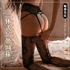 【曼烟】曼烟情趣丝袜性感网眼花纹吊袜带一体长筒袜连裤袜吊带袜WZ7225