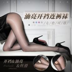 【曼烟】曼烟情趣内衣性感透视丝滑极光油量高腰开档免脱连裤袜WZ7153