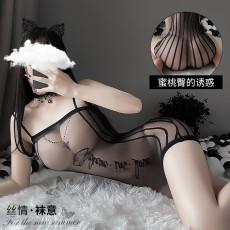 【曼烟】曼烟情趣内衣性感透视吊带抹胸字母条纹包臀网衣制服裙WY7167